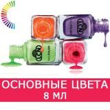 Цветные лаки для ногтей - Nail Polish, 8 мл